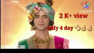 Bhagavan Pan Bhulo Padyo Mp3 Song