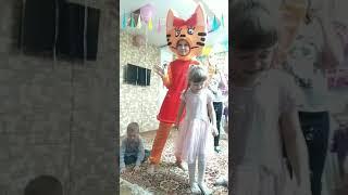 Три Кота. Детские праздники Кременчуг