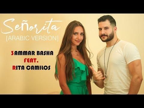Señorita [Arabic version] - 3ammar Basha Feat. Rita Camilos