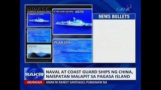 Saksi: Naval at coast guard ships ng China, naispatan malapit sa Pagasa Island