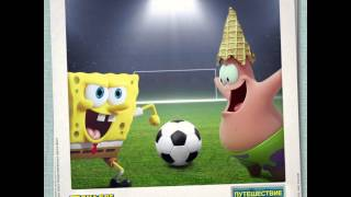SpongeBob and Patrick Travel the World - MEXICO | Paramount Pictures Russia