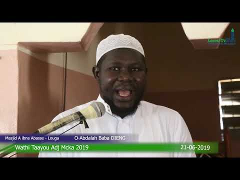 Khoutba Joumah | Oustaz Abdalah Baba Dieng - Wathiayou Hadji