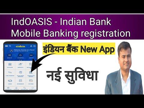 इंडियन बैंक New App   IndOASIS - Indian Bank Mobile Banking Registration   IndOASIS App Indian Bank