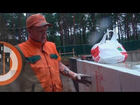 Строительство дома: Гидроизоляция и утепление фундамента Технониколь JURMALA RESIDENCE - #9 Латвия