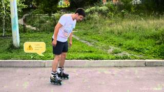 Основы катания на роликовых коньках. Урок 2. Как научиться кататься спиной на роликах.