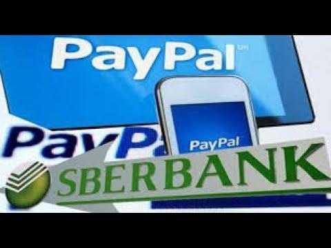 Как и какую карту подключить к PayPal в России для перевода денег из Германии