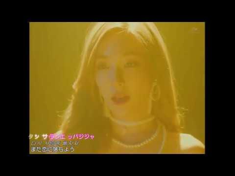 [MV] 少女時代(SNSD) - All Night (日本語字幕)