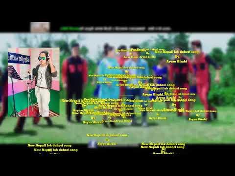 New Nepali Lok Dohori Song ( Official Teaser)....by Aryan Birahi And Archana Syangtan