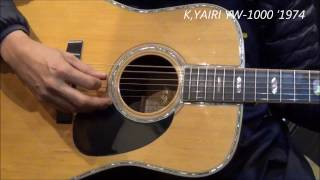 これぞジャパンヴィンテージの鳴り!【K,YAIRI YW-1000 1974年製】 thumbnail