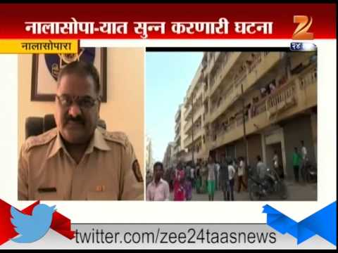 Nallasopara Thane Daughter In Law Cut Nose Of Mother In Law With Knife Arrested