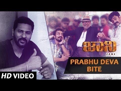 Prabhu Deva Bite || Jani Kannada Movie || Vijay Raghavendra,Janani,Jessie Gift || Kannada Songs