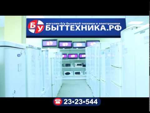 rembuteh.ru - YouTube