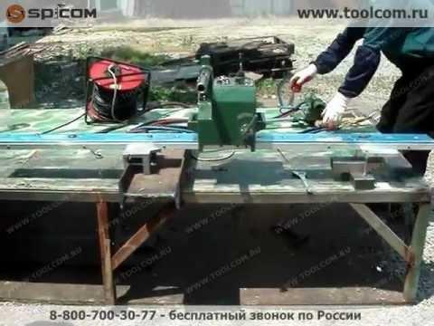 Гибка двутавра по полке на профилегибе Comac 313 HV4