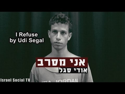 I Refuse by Udi Segal