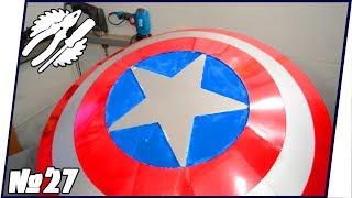як зробити щит капітана америки своїми руками