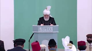 Friday Sermon: 4th July 2014 (Urdu)
