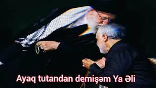 Mən Dil açandan Demişəm Ya Əli