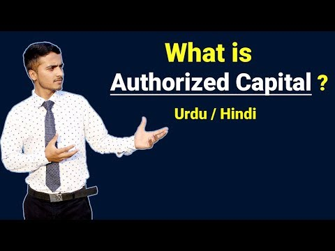 What is Authorized Capital ? Urdu / Hindi