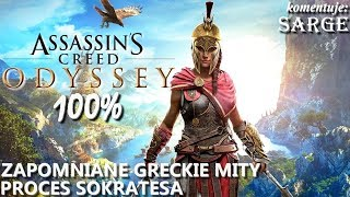 Zagrajmy w Assassin's Creed Odyssey PL (100%) BONUS #4 - Proces Sokratesa