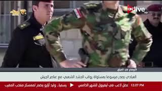 رئيس الوزراء العراقي يصدر مرسوما بمساواة رواتب الحشد الشعبي مع عناصر الجيش