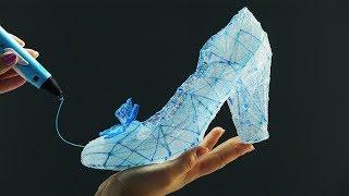 Disney Princess Shoes DIY 3D Pen | Cinderella Crystal Shoes with 3D Pen