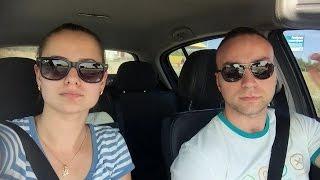 Едем в Баку из Харькова, первый день путешествия.
