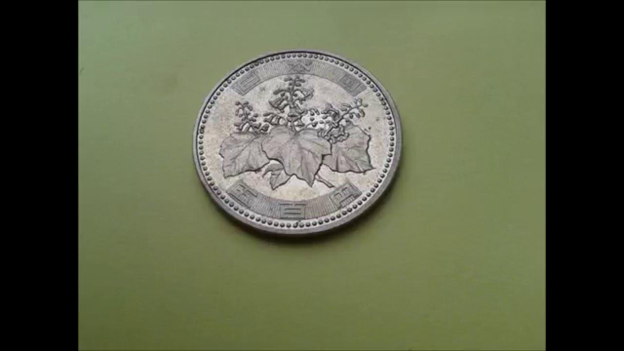 Разменная монета японии сколько стоит 1 копейка серебром 1842 года