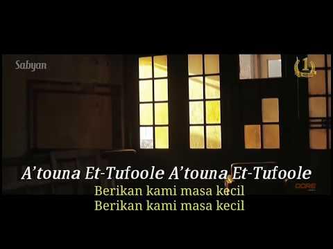 ATOUNA EL TOUFULE COVER By Sabyan