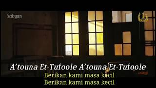 ATOUNA EL TOUFULE COVER by sabyan