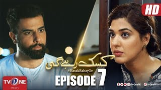 Kasak Rahay Ge | Episode 7 | TV One Drama