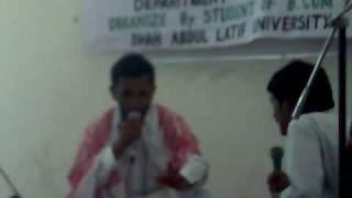 Dainboo nd mawali(Part 1) A.Qadeer B.Com P111 03463411833