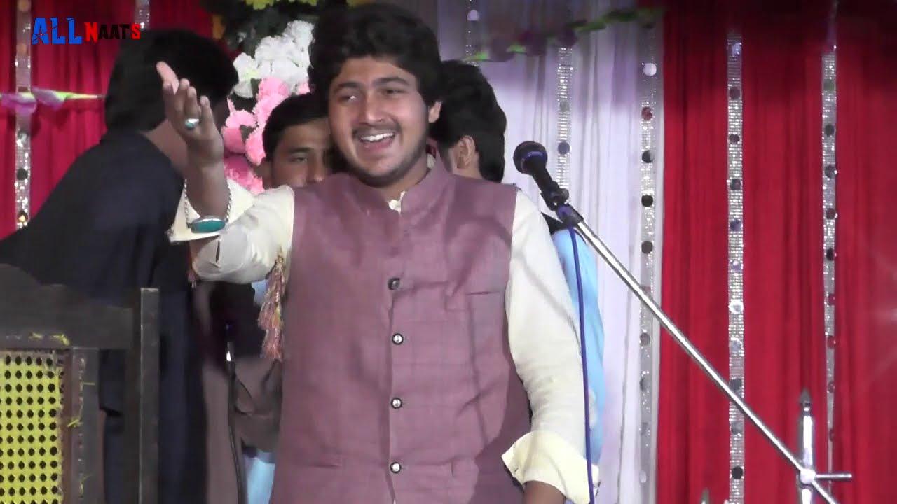 Download #AllNaats #Qazi #Milad2021 Shan sonhy dia new naat 2021by All naats