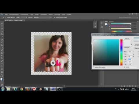 Как сделать рваные края в фотошопе - простой способ