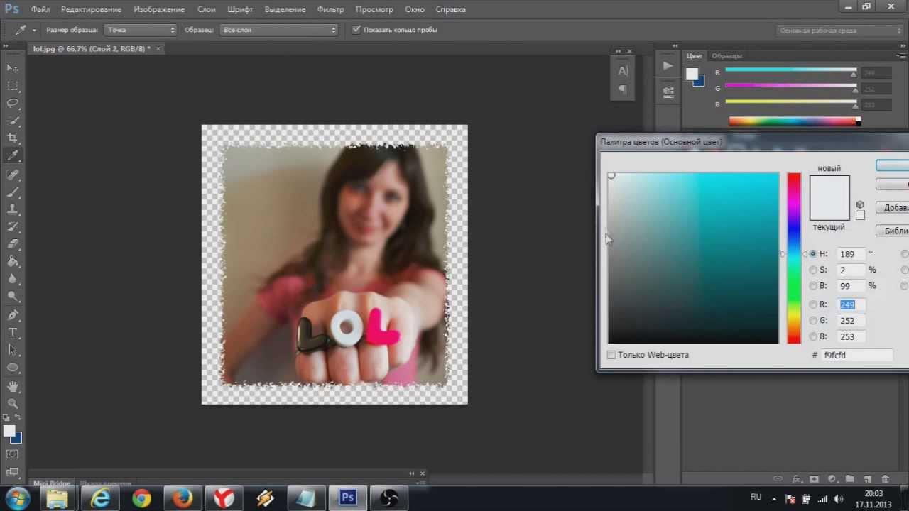Как в фотошопе сделать одежду фото 601