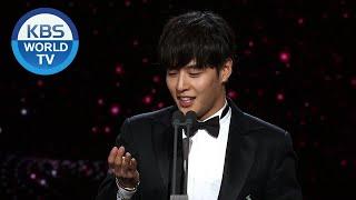 Grand Actor Award - Kang Haneul, Yoo Junsang [2019 KBS Drama Awards / 2019.12.31]