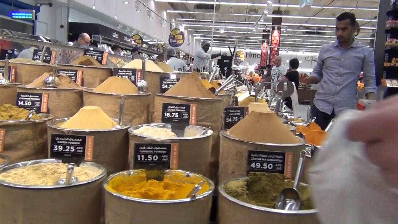 Deira City Centre Carrefour Dubai Shopping Youtube