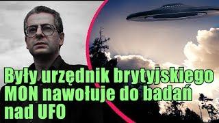 Były pracownik brytyjskiego MON nawołuje do wszczęcia nowych badań nad UFO!