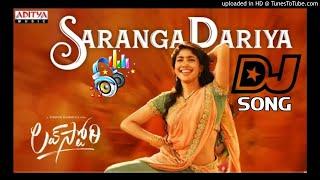 #SarangaDhariya new dj song full bass boosted dj song mix by DJ RAHUL MAHARAJ||Love story movie DJ
