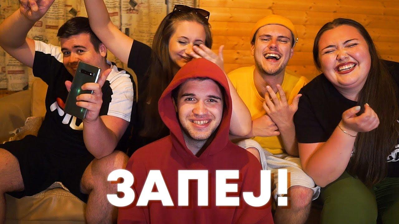 Download ЗАПЕЈ ПЕСНА ОД... w/ Ivan Ajnstajn, Kike Cvetche, ANGELKAA, cakiMK