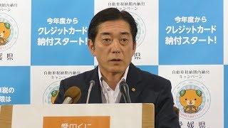 愛媛県の中村時広知事「職員は子供の使いじゃない」柳瀬氏の名刺公開