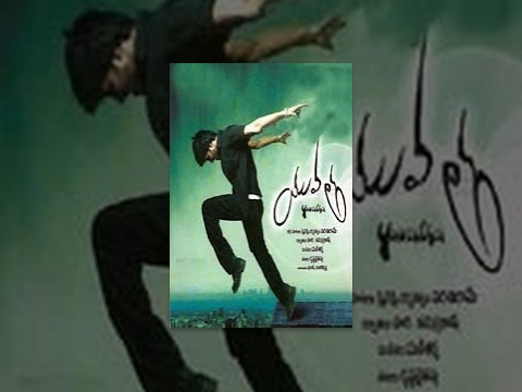Yuvatha | Full Length Telugu Movie | Nikhil, Aksha