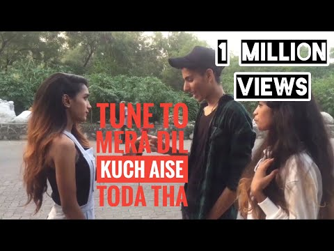 Tune to mera dil kuch aise toda tha | sad story | short film |