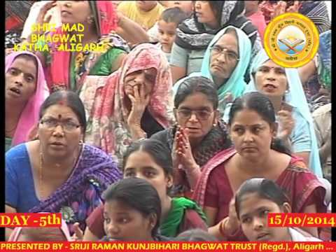 SHRI MAD BHAGWAT KATHA   ALIGARH   DAY 5   PART   I st