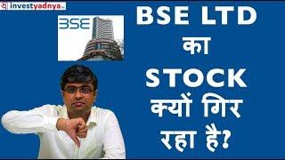 BSE LTD  का  STOCK  क्यों गिर  रहा है? BSE Ltd - Stock Analysis