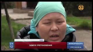 В ЮКО продолжаются земельные споры между предпринимателями и руководством санатория
