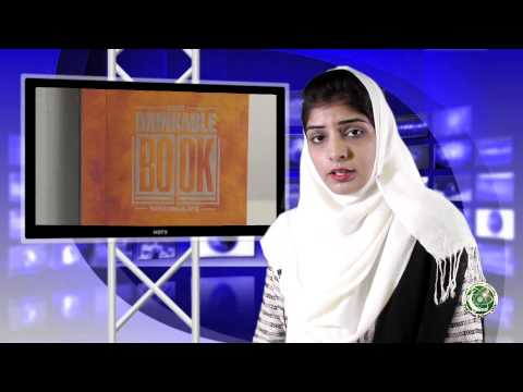 The Drinkable Book -Science and Technology News (Urdu)