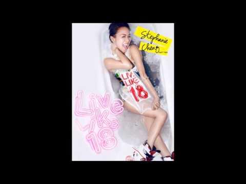 Stephanie Cheng  - 小玲瓏