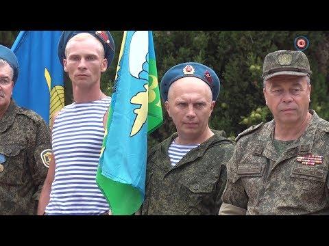День ВДВ в Севастополе в 2019 году