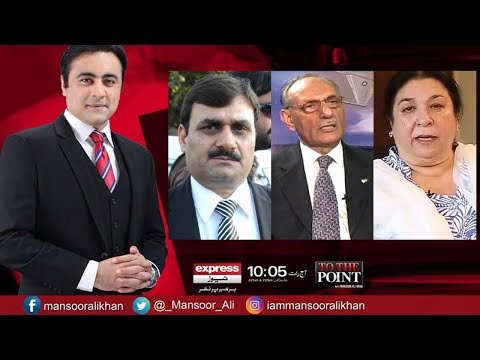 To The Point With Mansoor Ali Khan - 21 January 2018 - Express News