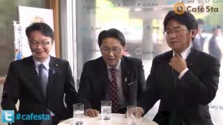 「CafeSta」カフェスタトーク 火曜担当・丹羽秀樹議員(2013.4.23) thumbnail